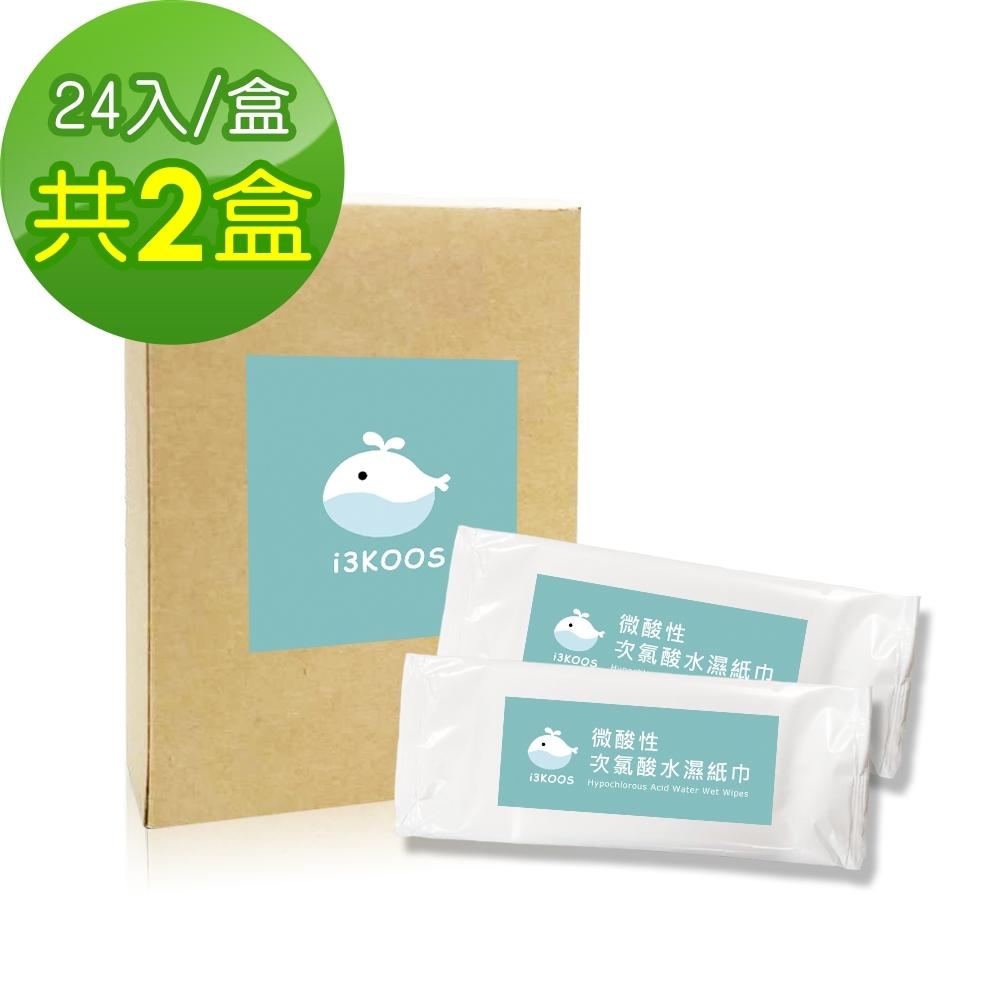 i3KOOS-微酸性次氯酸水濕紙巾2盒(24片/盒)