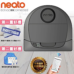 美國 Neato Botvac D3 Wifi 支援 雷射掃描掃地機器人吸塵器
