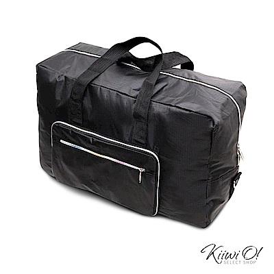 Kiiwi O! 實用機能系列 旅行/萬用 摺疊袋 VAN 黑