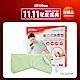 Comefree微調型乾濕兩用動力式熱敷墊-CF-2221P-關節用(醫療級) product thumbnail 1