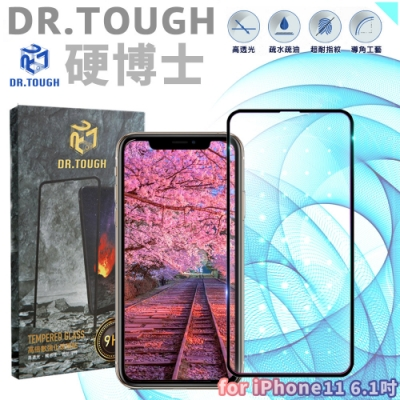 DR.TOUGH硬博士 iPhone 11 6.1吋 3D曲面滿版保護貼-黑