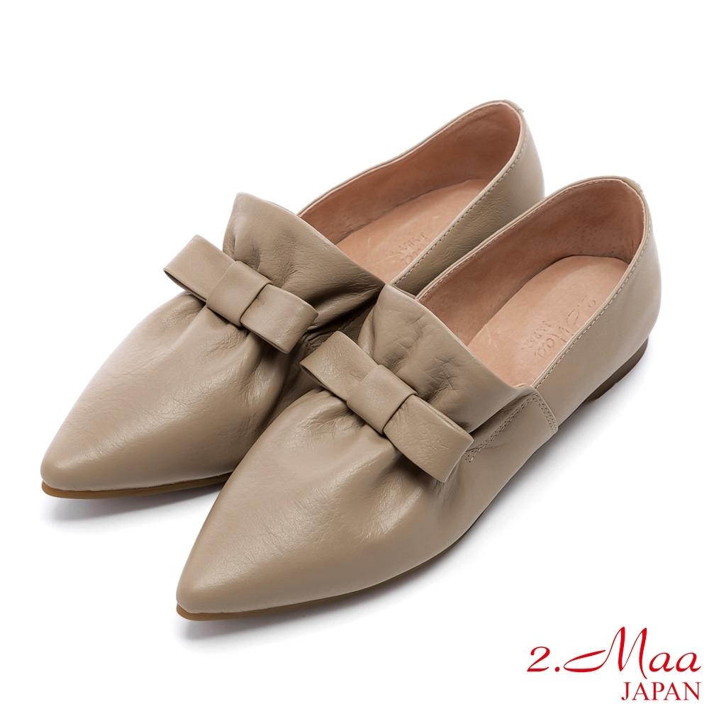 2.Maa 刷舊柔軟羊皮尖頭平底鞋 - 杏