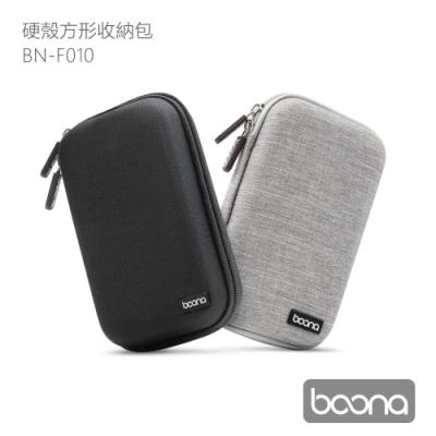 Boona 旅行 硬殼長型收納包 F010 電池 行動電源 線材 記憶卡 遙控器 3C