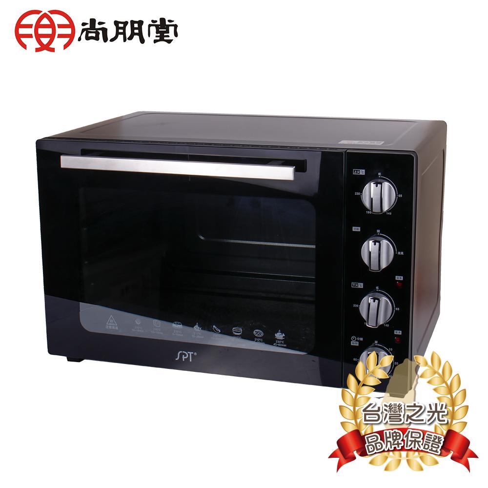 尚朋堂32L雙層鏡面烤箱SO-9232D