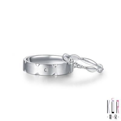 K OR蔻兒 心跳的證明鑽石/白鋼成對戒指
