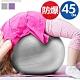 防爆45公分韻律球 45cm瑜珈球彈力球抗力球 product thumbnail 1
