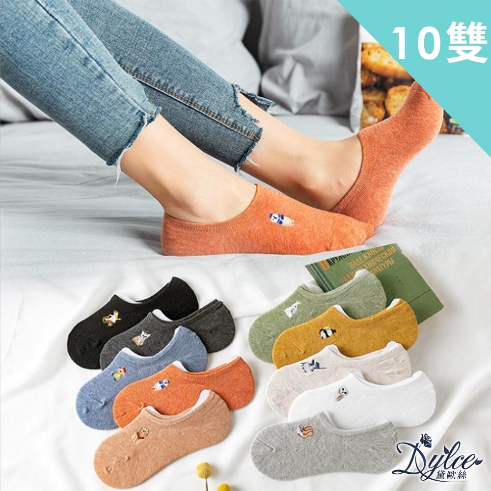 Dylce 黛歐絲 日韓刺繡可愛純棉防滑隱形襪/船型襪(超值10雙-隨機)