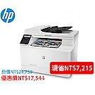【超優惠組合】HP Color LaserJet Pro M181fw +HP原廠碳粉
