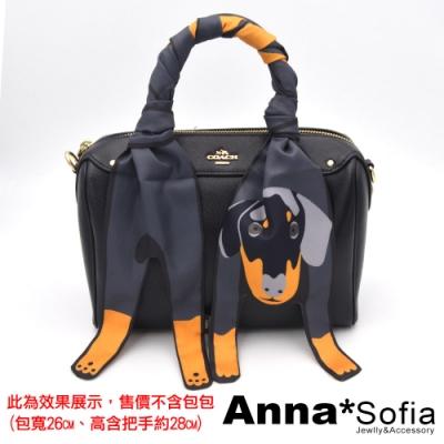 AnnaSofia 可愛Q萌動物 窄版仿絲領巾絲巾圍巾包包綁帶(灰臘腸犬)