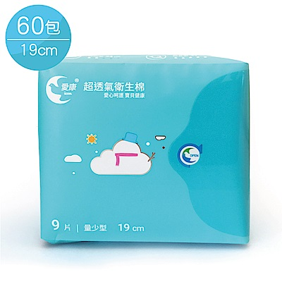 愛康 超透氣衛生棉 量少型19cm 9片x60包/組