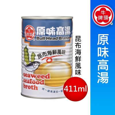 牛頭牌 原味高湯-昆布海鮮風味(411ml)