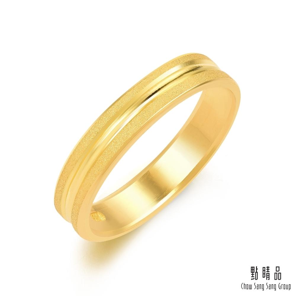 【點睛品】足金9999 簡單素雅黃金戒指港圍16_計價黃金