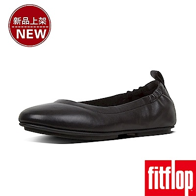 FitFlop ALLEGRO LEATHER BALLERINAS-黑色