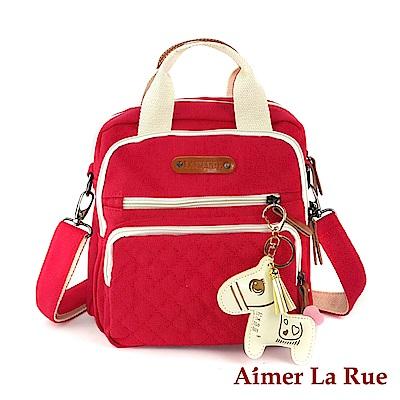 Aimer La Rue 甜美小馬手提二用後背包-紅色(快)