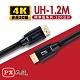 PX大通HDMI 2.0認證版超高速4K傳輸線1.2米(支援乙太網路連接)UH-1.2M product thumbnail 1