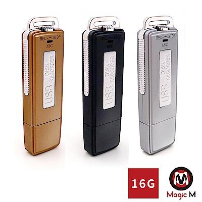 Magic M「魔幻秘書」隨身碟錄音筆 (16G)