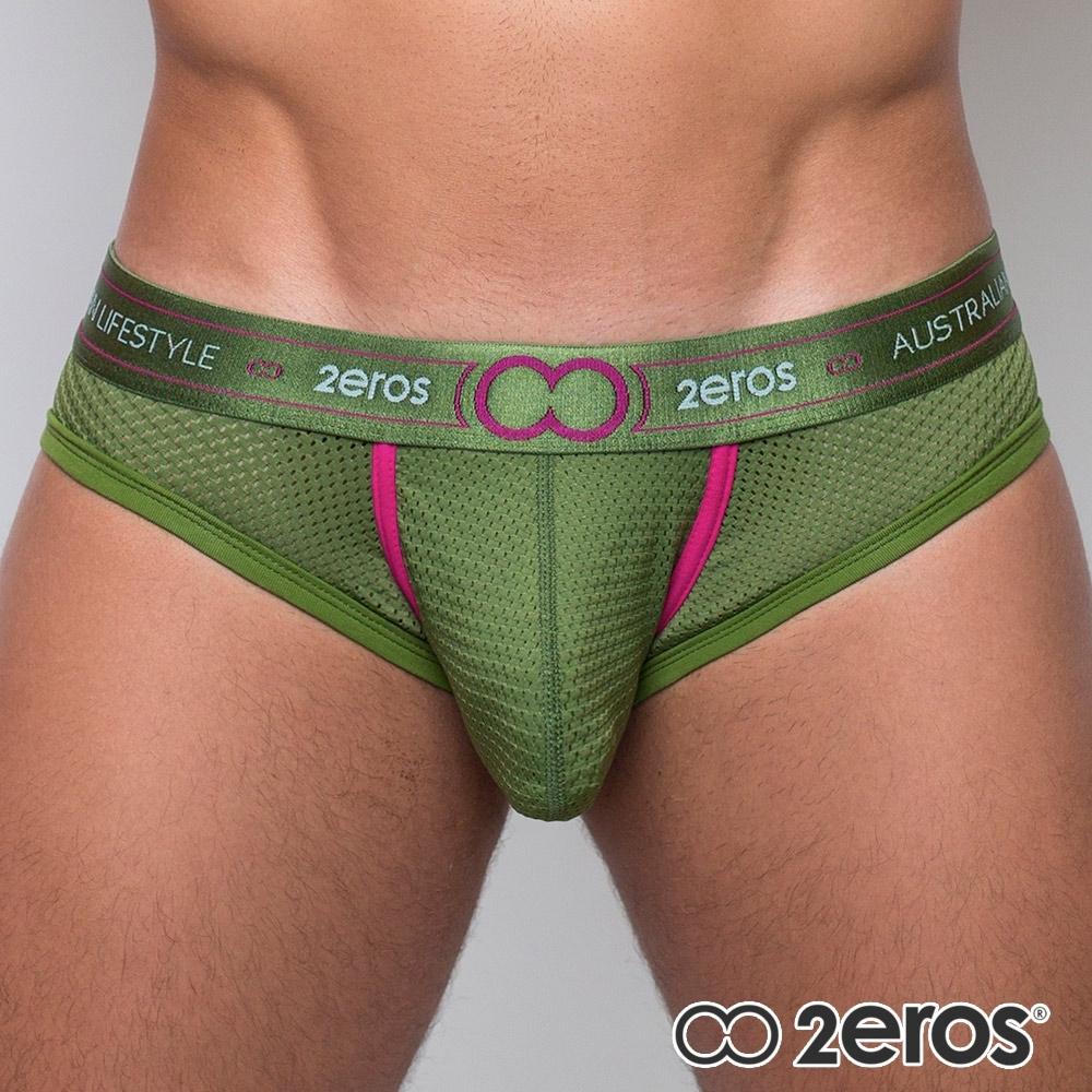 2EROS 風神系列-超彈性透氣型男三角內褲(綠色)