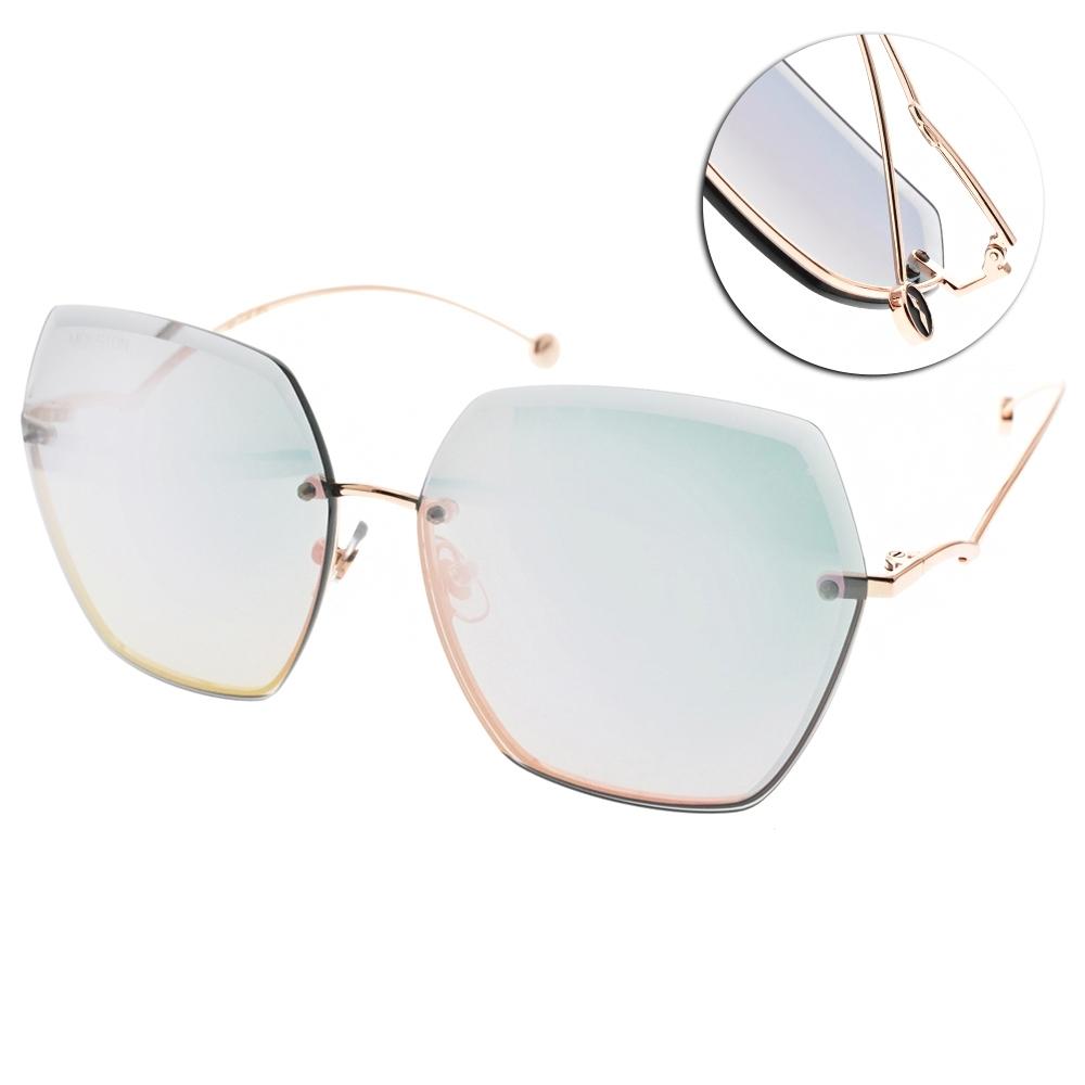 MOLSION 多邊水銀太陽眼鏡 玫瑰金-粉淺水銀 #  MS7067 B30