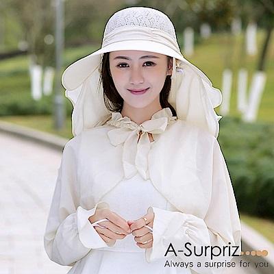 A-Surpriz 全方位護頸加防曬披肩遮陽帽(米)