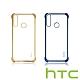 HTC Desire 19+電鍍保護殼 (原廠盒裝) product thumbnail 1