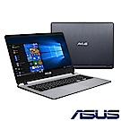 ASUS X507UB 15吋窄邊框筆電 (i5-8250U/MX110/1TB
