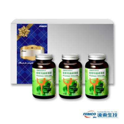 【遠東生技】順暢特級綠藻銀色禮盒