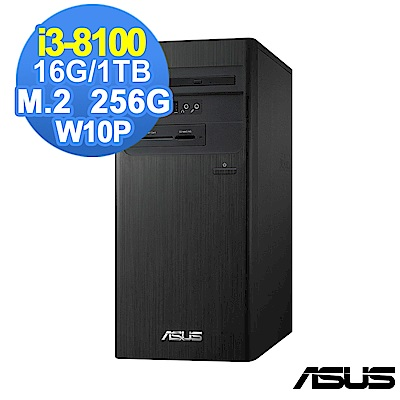 ASUS M640MB i3-8100/16G/1TB 256G/W10P