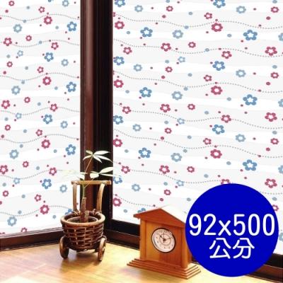 ★促銷★〔日本MEIWA〕抗UV靜電3D窗貼 (亮彩花瓣)92x500公分