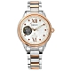 SEIKO 精工 限量 LUKIA 機械錶 珍珠母貝 不鏽鋼手錶-銀白x鍍玫瑰金/34mm product thumbnail 1