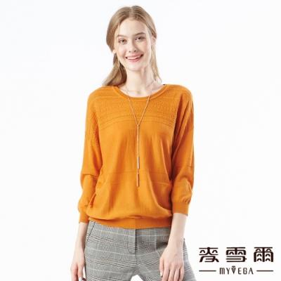 【麥雪爾】毛料素面變化組織針織上衣-柑