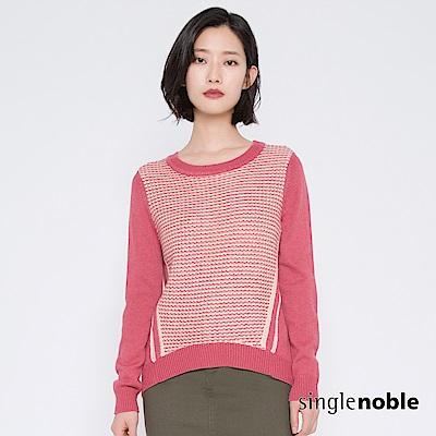 獨身貴族 青春詩篇混線編織格紋針織衫(2色)