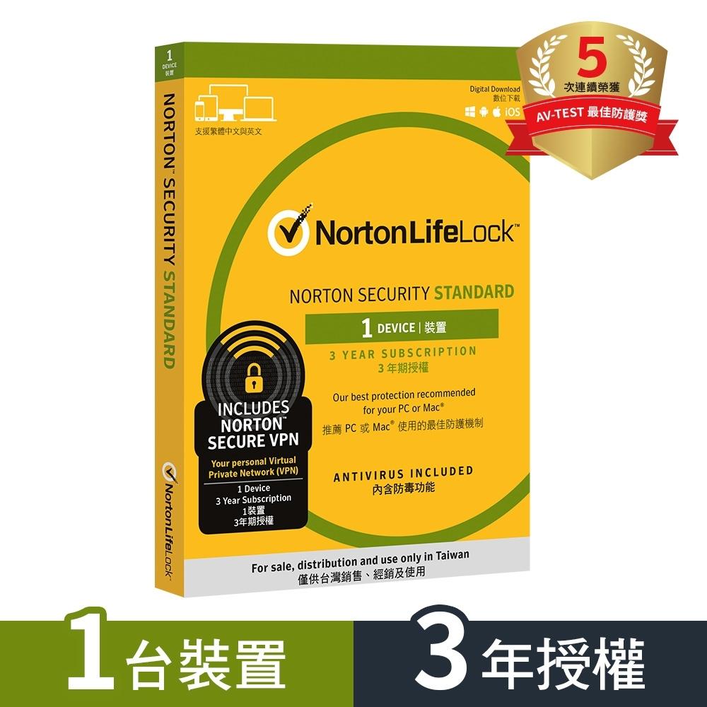 Norton諾頓 網路安全+安全VPN 1台裝置3年 入門版