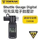 Topeak 可充氣電子胎壓計Shuttle Gauge Digital