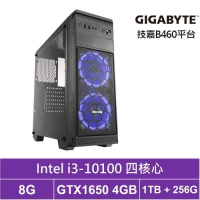 技嘉B460平台[獵風神兵]i3四核GTX1650獨顯電玩機