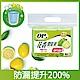 OP 花香環保袋 檸檬小 product thumbnail 1
