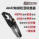 【安伯特】AK47無線乾溼兩用吸塵器-快(汽車吸塵器 無線吸塵器 車載吸塵器 乾濕兩用 車家兩用 USB充電) product thumbnail 2
