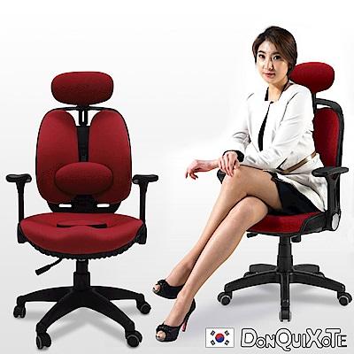 DonQuiXoTe-韓國原裝Grandeur雙背透氣坐墊人體工學椅-紅