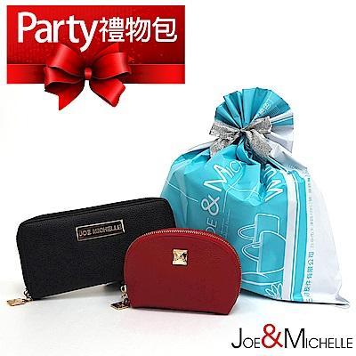 禮物包-真皮奧琳娜拉鍊長夾組 貴族黑 @ Y!購物