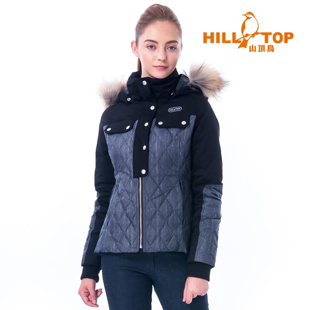 【hilltop山頂鳥】女款超潑水保暖蓄熱羽絨短大衣F22FY6黑美人