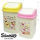 【HELLO KITTY】 方型垃圾桶(搖蓋)-2入組 (桌上型 / 小)