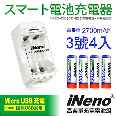 iNeno高容量3號鎳氫充電電池(4入)+USB鎳氫電池充電器2槽(201D)