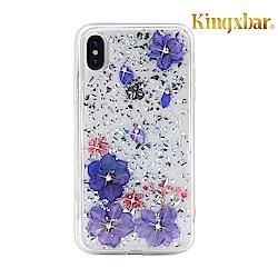 Kingxbar iPhone XR(6.1吋)施華洛世奇彩鑽+真花保護殼-飛燕草紫