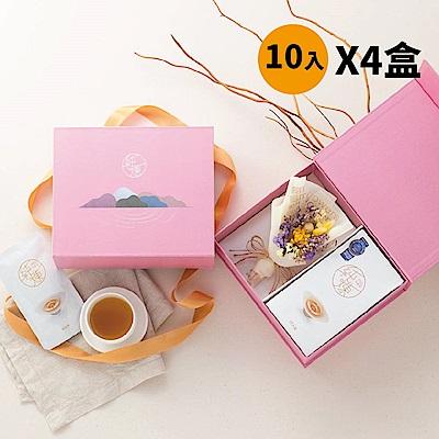 折價券220-純煉原味滴雞精 4盒 ( 60mg X 40包)