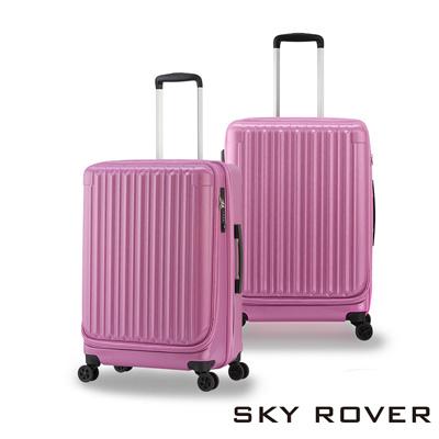 SKY ROVER 24吋 紫水晶 璀璨晶鑽 側開可擴充拉鍊行李箱 SRI-1808