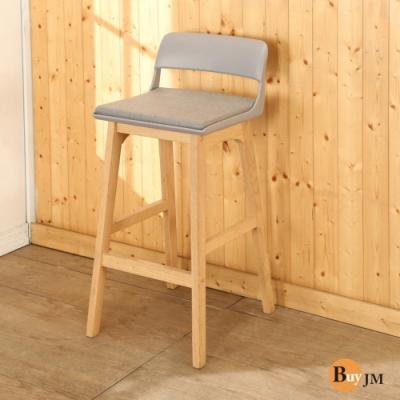 BuyJM北歐風實木高腳椅/吧台椅46x46x90公分