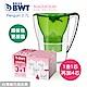BWT德國倍世 Mg2+鎂離子健康濾水壺2.7L(綠)+8週長效濾芯(3+1入)(共5芯) product thumbnail 1