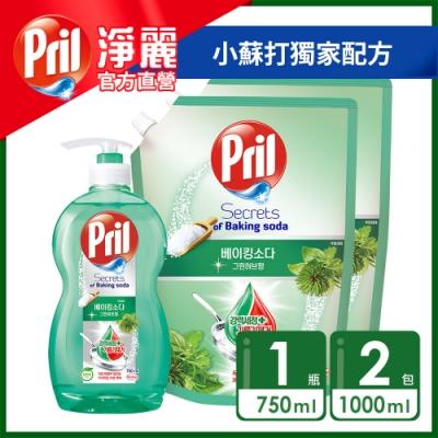 Pril 淨麗 小蘇打高效洗碗精_草本 熱銷1+2組(750ML x 1瓶+1L x 2包)