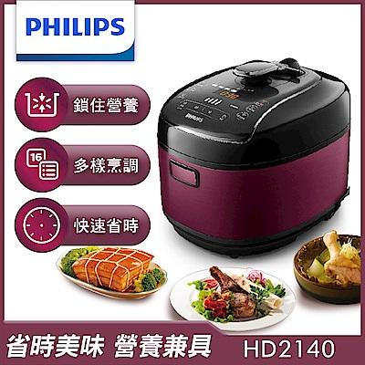 [熱銷推薦]飛利浦 PHILIPS 智慧萬用電子鍋 HD2140/51
