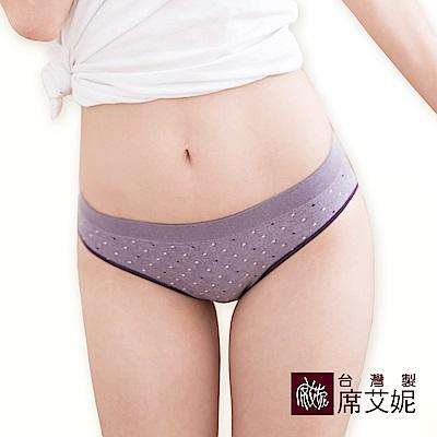 席艾妮SHIANEY 台灣製造(5件組) 超彈力 低腰內褲 粉色點點款