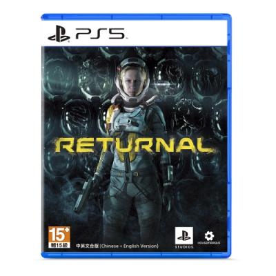 PS5 死亡回歸 Returnal